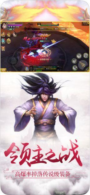 九玄至尊手游官网最新版图1: