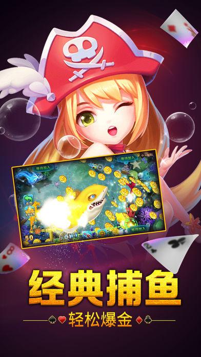 CC互娱app手机版图2: