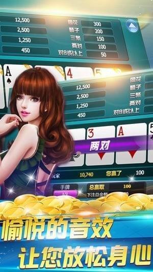 萤火虫棋牌app游戏安卓版图1: