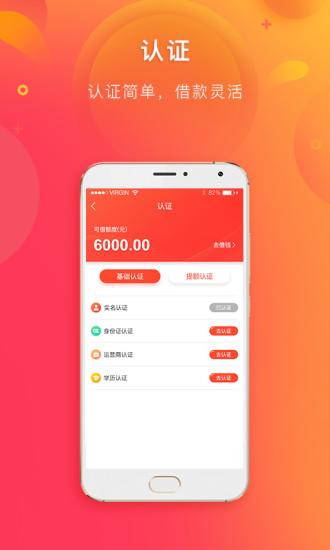 小荷钱贷款app官方最新版图1: