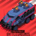 战争机器战车大混战游戏