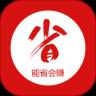 猫折券app软件下载安装 v1.0
