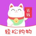 淘券猫购物app官方版下载 v1.0