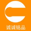 诚诚铭品贷款app官方版入口 v1.0