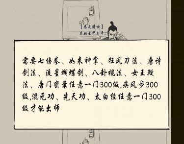 暴走英雄坛1.8.1版本福地怎么打? 新版本福地打法及彩蛋详解[多图]