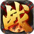战法大陆手游官方版下载 v1.0