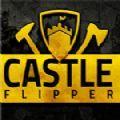 城堡达人游戏最新安卓版 v1.0