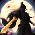 剑荡群魔手游官方安卓版 v1.0