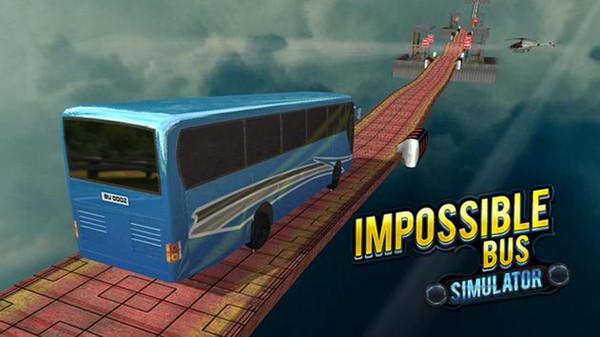 不可能的巴士模拟器手机版图2