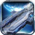 星际舰队官方网站最新版手机游戏 v1.11.53
