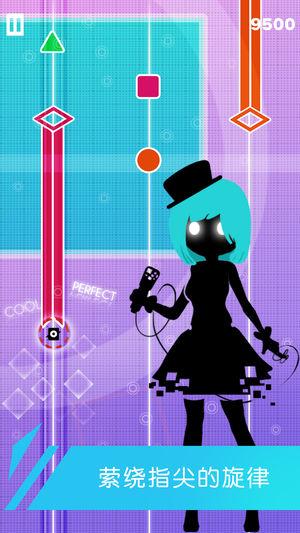 缪斯计划游戏官方IOS版图2:
