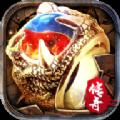 通天传奇官网最新安卓版游戏 v1.0.14080