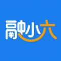 融小六官方版入口链接分享下载 v1.0.0