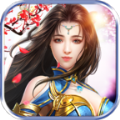 诛仙剑纪手游官网最新版 v1.30.1