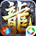 皇途霸业送VIP3版本官网游戏下载 v1.2.0