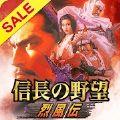 信长之野望烈风传官方游戏手机版 v1.0