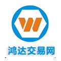 鸿达商城软件官方app下载 v1.0