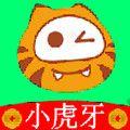 小虎牙贷款官方版app下载安装 v1.1.49