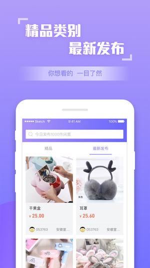 急速购贷款app下载官方版图片1