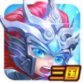 全民三国TD最新版安卓游戏下载 v1.0