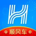 哈罗出行顺风车车主app官方客户端下载 v5.9.0