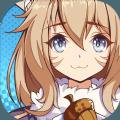 伊妮莉丝手游官方最新版 v1.0