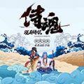 侍魂胧月传说韩服官网版