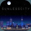 SUNLESSCITY夜景大发快三彩票大发快三骗局完整版下载 v1.0