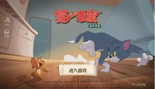猫和老鼠手游什么时候开服 猫和老鼠手游公测时间[多图]