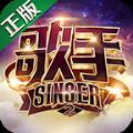 歌手2游戏安卓最新版 v1.0.1