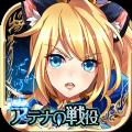 圣剑战姬手游官网安卓版 v1.0.18