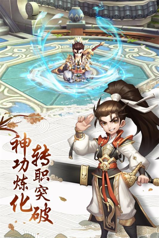 热血神剑手游官网正版图2: