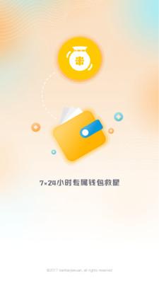 小小管家ios苹果版平台入口图片2
