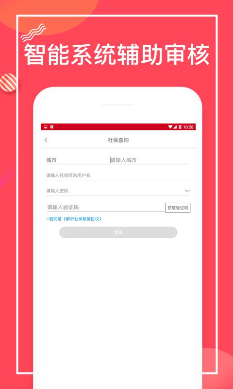 财猫派单app官方下载手机版图片2