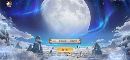 遮天斗皇手游官网最新版图片2