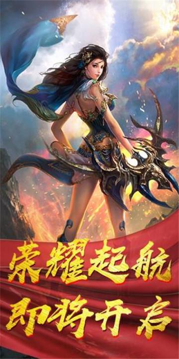 万古屠龙手游官网最新版图片2