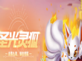 QQ飞车手游天蓬元帅和圣光灵狐哪个好 二者属性对比推荐[多图]