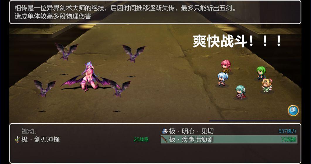 五界历代记游戏安卓最新版图3: