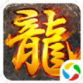 传奇无双移动版之战道法合体游戏官网下载 v1.0.13518