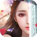 长生逍遥决手游官网安卓版下载 v3.7.0