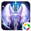 魔界战记之奇迹卓越之光官网应用宝版下载 v1.1.2