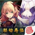 暗影诗章国服官方中文汉化版(影之诗Shadowverse) v2.4.20