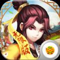 群侠江湖安卓游戏下载百度版 v2.0