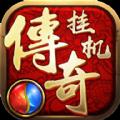 神魔仙域手游官方网站 v1.0