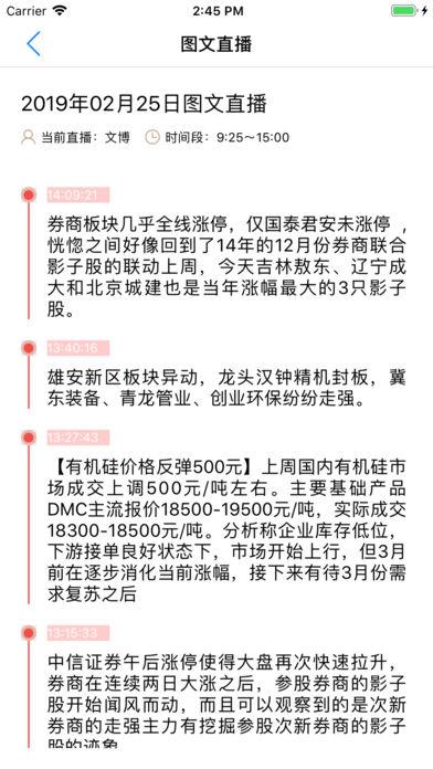 华夏视多课app官方版手机下载图3: