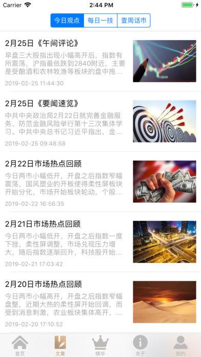 华夏视多课app官方版手机下载图1: