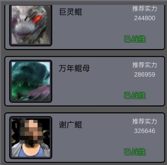 武炼巅峰之帝王传说0氪攻略 平民玩家0氪通关攻略[多图]