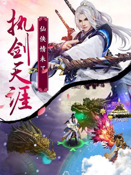 倾舞孤剑手游官方网站正版图片1