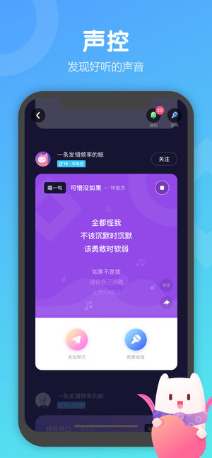 Uki app手机下载IOS版图片1