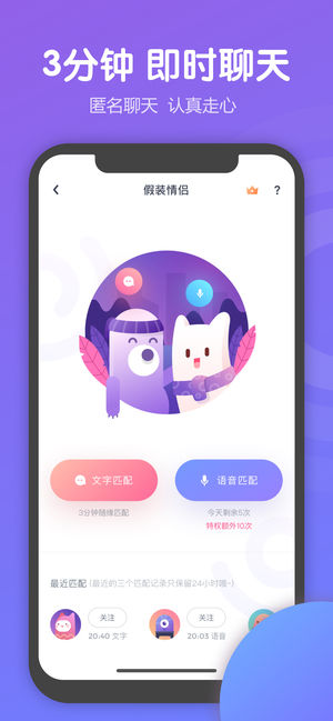 Uki app手机下载IOS版图片3